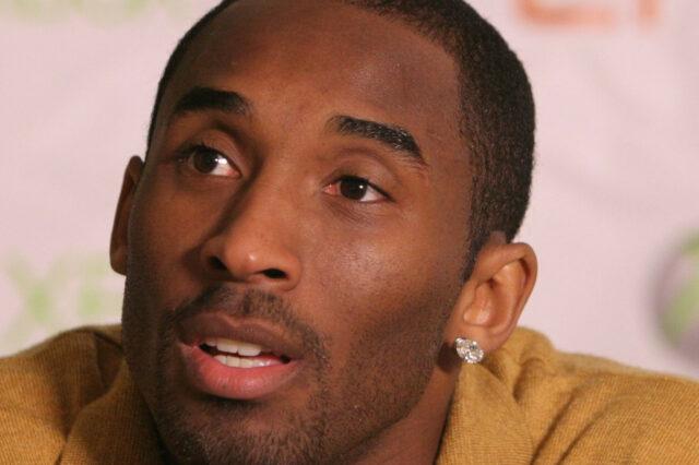 Kobe Bryant yn 2015
