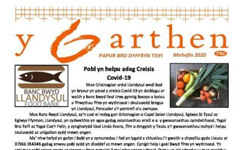 Darllen Y Garthen