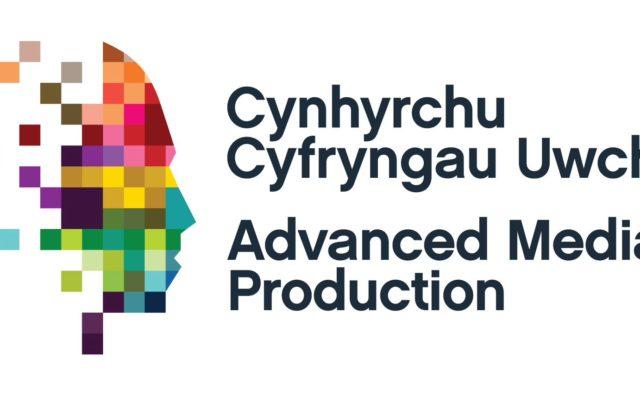 logo Cynhyrchu Cyfryngau Uwch